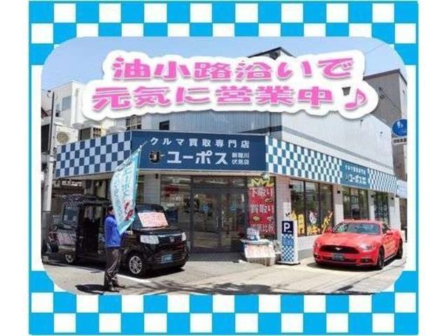 「トヨタ」「ハイエース」「その他」「京都府」の中古車25