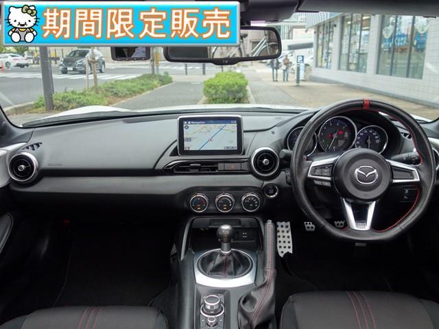 「マツダ」「ロードスター」「オープンカー」「京都府」の中古車3