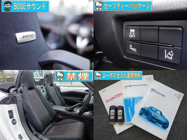 「マツダ」「ロードスター」「オープンカー」「京都府」の中古車5