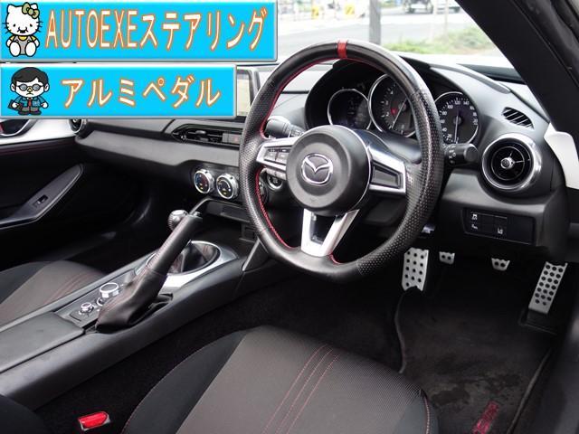「マツダ」「ロードスター」「オープンカー」「京都府」の中古車15