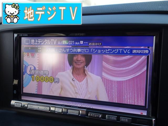 「マツダ」「CX-5」「SUV・クロカン」「京都府」の中古車45
