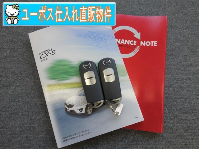 「マツダ」「CX-5」「SUV・クロカン」「京都府」の中古車47