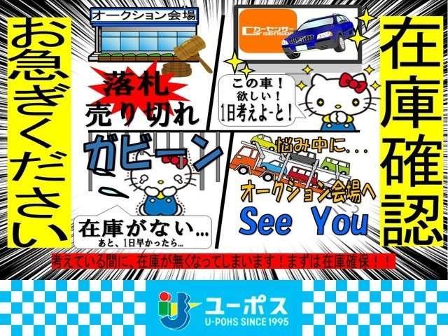 「レクサス」「RX」「SUV・クロカン」「京都府」の中古車4