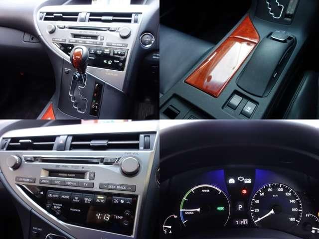 「レクサス」「RX」「SUV・クロカン」「京都府」の中古車15