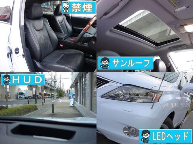 「レクサス」「RX」「SUV・クロカン」「京都府」の中古車18