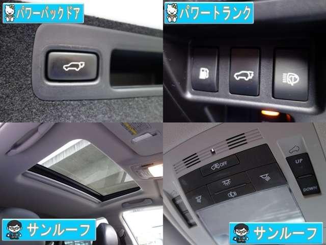 「レクサス」「RX」「SUV・クロカン」「京都府」の中古車20