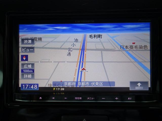 「日産」「モコ」「コンパクトカー」「京都府」の中古車7