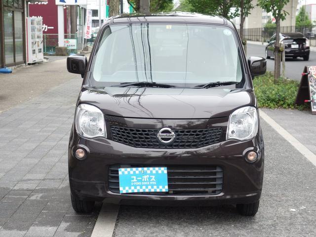 「日産」「モコ」「コンパクトカー」「京都府」の中古車25