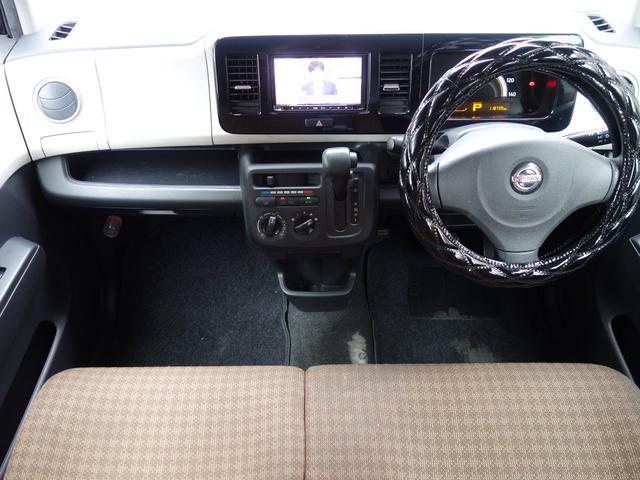 「日産」「モコ」「コンパクトカー」「京都府」の中古車36