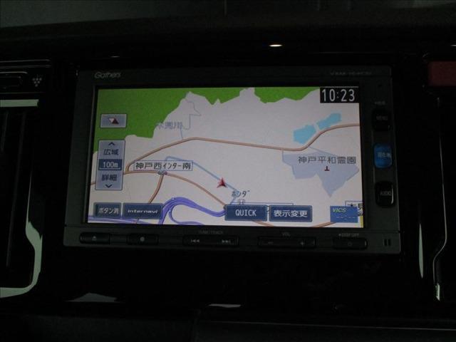 660 カスタムG Lパッケージ ナビ・バックカメラ(17枚目)