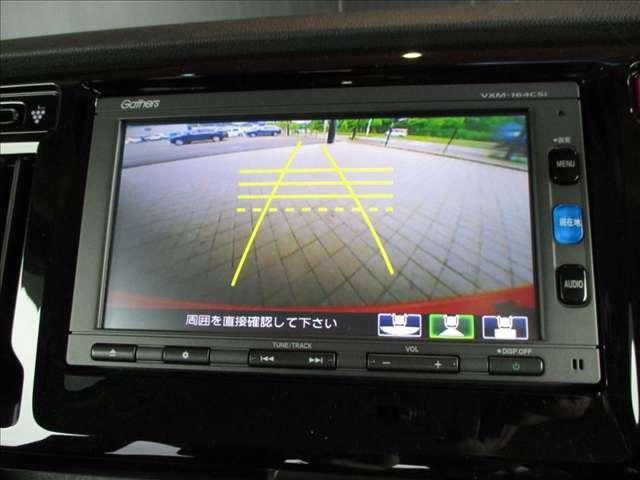 660 カスタムG Lパッケージ ナビ・バックカメラ(18枚目)