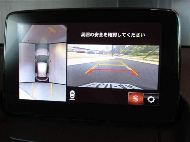1.5 15S ツーリング ドラレコ・ナビ・360°ビューカメラ(19枚目)