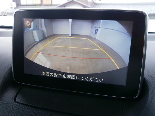 「マツダ」「デミオ」「コンパクトカー」「滋賀県」の中古車6