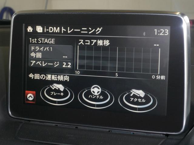 「マツダ」「デミオ」「コンパクトカー」「滋賀県」の中古車9