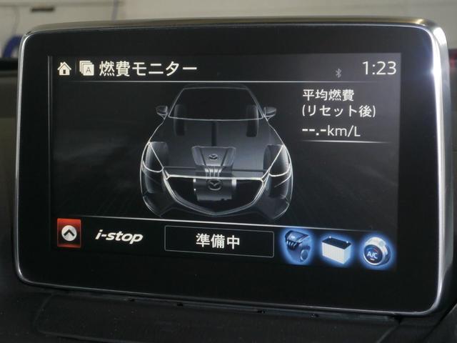 「マツダ」「デミオ」「コンパクトカー」「滋賀県」の中古車10