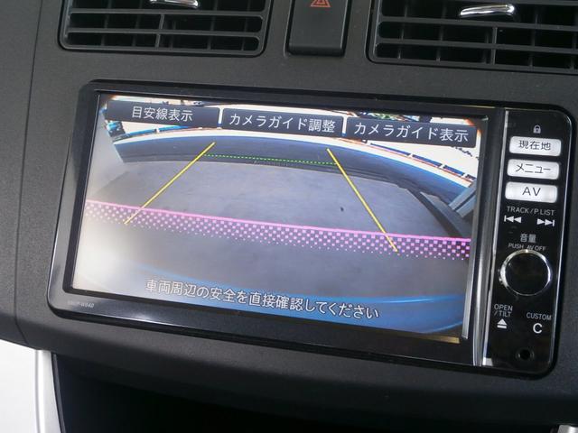 「ダイハツ」「ムーヴ」「コンパクトカー」「滋賀県」の中古車6