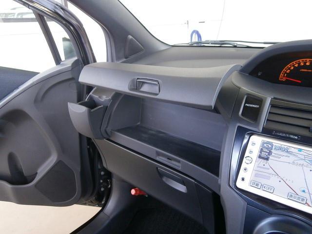 「トヨタ」「ヴィッツ」「コンパクトカー」「滋賀県」の中古車20