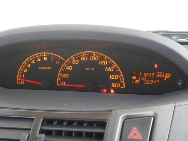 「トヨタ」「ヴィッツ」「コンパクトカー」「滋賀県」の中古車21