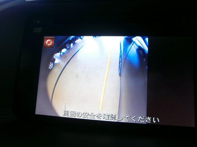 「マツダ」「CX-5」「SUV・クロカン」「京都府」の中古車5