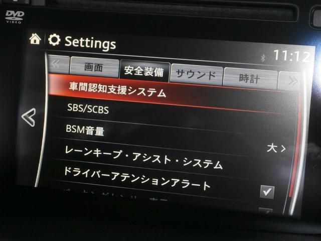 「マツダ」「CX-5」「SUV・クロカン」「京都府」の中古車7