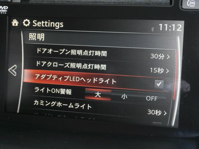 「マツダ」「CX-5」「SUV・クロカン」「京都府」の中古車8