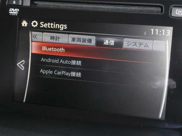 「マツダ」「CX-5」「SUV・クロカン」「京都府」の中古車9