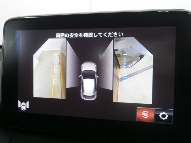 15Sツーリング 社用車アップ 4WD 360度モニター 衝突被害軽減ブレーキ(8枚目)