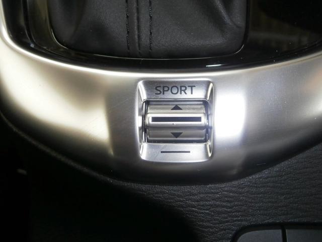 15Sツーリング 社用車アップ 4WD 360度モニター 衝突被害軽減ブレーキ(29枚目)