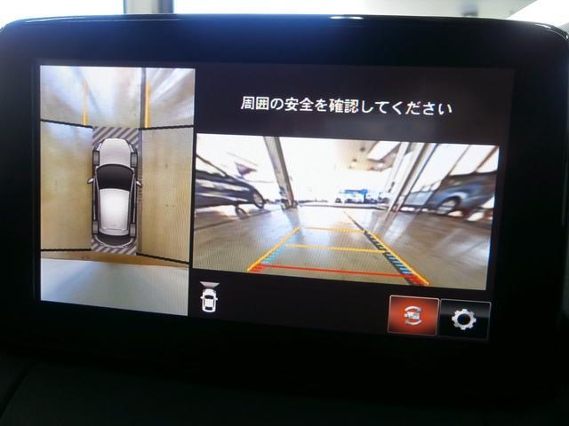 13Sツーリング ワンオーナー 360度モニター  アダプティブLEDヘッドライト シートヒーター(7枚目)