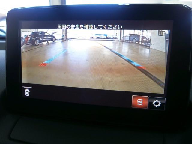 13Sツーリング ワンオーナー 360度モニター  アダプティブLEDヘッドライト シートヒーター(8枚目)