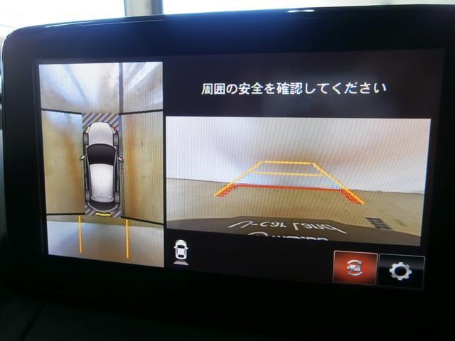 13Sツーリング ワンオーナー 360度モニター  アダプティブLEDヘッドライト シートヒーター(10枚目)