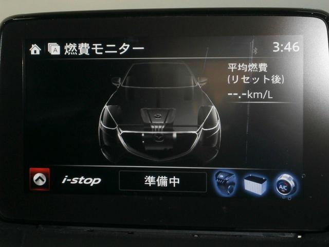 13Sツーリング ワンオーナー 360度モニター  アダプティブLEDヘッドライト シートヒーター(35枚目)