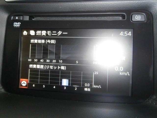XD プロアクティブ レーダークルーズ レーンキープ パーキングセンサー ブレーキサポート ALH 19アルミ AWD(18枚目)