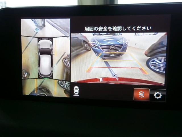 25S プロアクティブ 当社新車販売下取りワンオーナー レーダークルーズ 360度モニター レーンキープ 交通標識認識 パワーゲート 19アルミ AWD(3枚目)