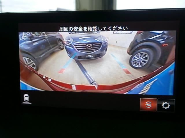 25S プロアクティブ 当社新車販売下取りワンオーナー レーダークルーズ 360度モニター レーンキープ 交通標識認識 パワーゲート 19アルミ AWD(5枚目)