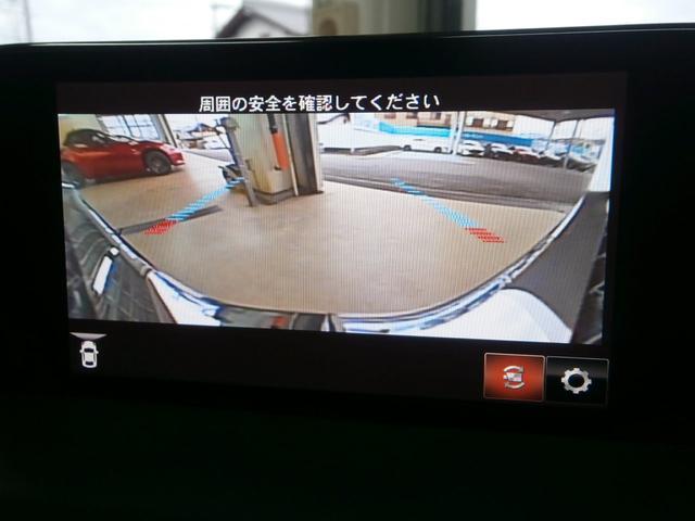 25S プロアクティブ 当社新車販売下取りワンオーナー レーダークルーズ 360度モニター レーンキープ 交通標識認識 パワーゲート 19アルミ AWD(6枚目)