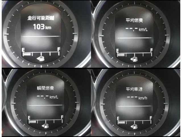 2.2 XD Lパッケージ ディーゼルターボ 当社下取りワンオーナー スマートシティブレーキサポート ローダウン メモリーナビ フルセグ HID 社外20インチアルミ(9枚目)