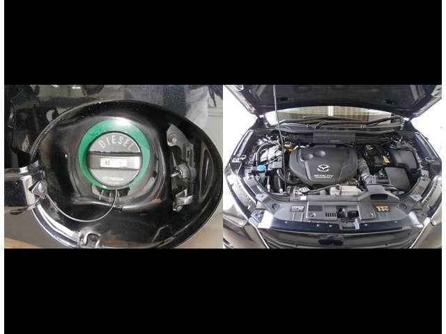 2.2 XD Lパッケージ ディーゼルターボ 当社下取りワンオーナー スマートシティブレーキサポート ローダウン メモリーナビ フルセグ HID 社外20インチアルミ(21枚目)