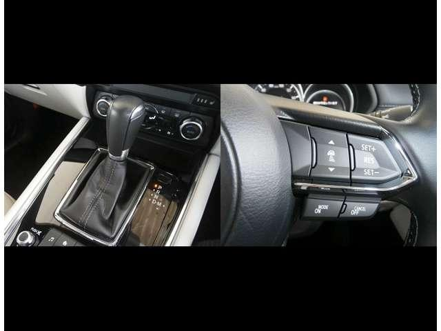 2.2 XD Lパッケージ ディーゼルターボ 当社新車販売下取りワンオーナー レーダークルーズ レーンキープ 交通標識認識 パワーゲート 白革シート パワーシート 19アルミ(13枚目)