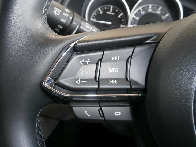 2.2 XD Lパッケージ ディーゼルターボ 当社新車販売下取りワンオーナー レーダークルーズ レーンキープ 交通標識認識 パワーゲート 白革シート パワーシート 19アルミ(22枚目)