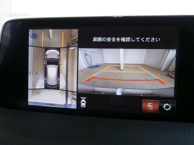 XD Lパッケージ 当社新車販売下取りワンオーナー 認定プレミアム レーダークルーズ レーンキープ 360度モニター 白革シート 19アルミ(5枚目)