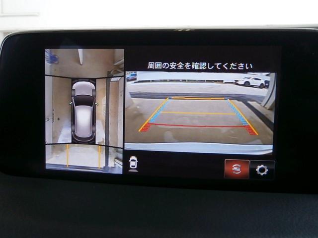 XD Lパッケージ 当社新車販売下取りワンオーナー 認定プレミアム レーダークルーズ レーンキープ 360度モニター 白革シート 19アルミ(7枚目)