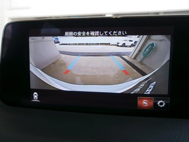 XD Lパッケージ 当社新車販売下取りワンオーナー 認定プレミアム レーダークルーズ レーンキープ 360度モニター 白革シート 19アルミ(8枚目)