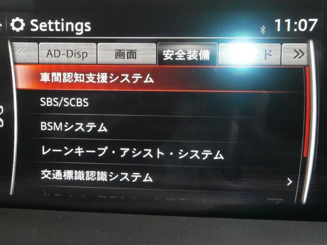 XD Lパッケージ 当社新車販売下取りワンオーナー 認定プレミアム レーダークルーズ レーンキープ 360度モニター 白革シート 19アルミ(20枚目)