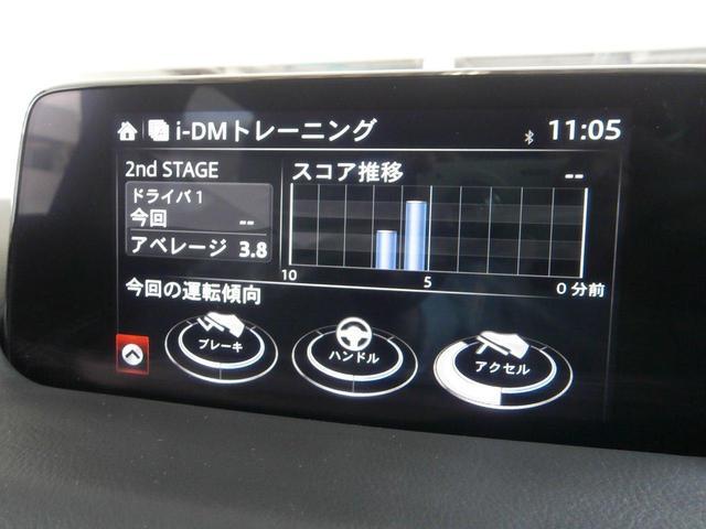 XD Lパッケージ 当社新車販売下取りワンオーナー 認定プレミアム レーダークルーズ レーンキープ 360度モニター 白革シート 19アルミ(23枚目)