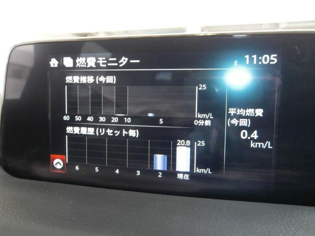 XD Lパッケージ 当社新車販売下取りワンオーナー 認定プレミアム レーダークルーズ レーンキープ 360度モニター 白革シート 19アルミ(24枚目)