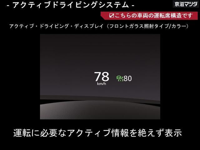 XD Lパッケージ 当社新車販売下取りワンオーナー 認定プレミアム レーダークルーズ レーンキープ 360度モニター 白革シート 19アルミ(53枚目)