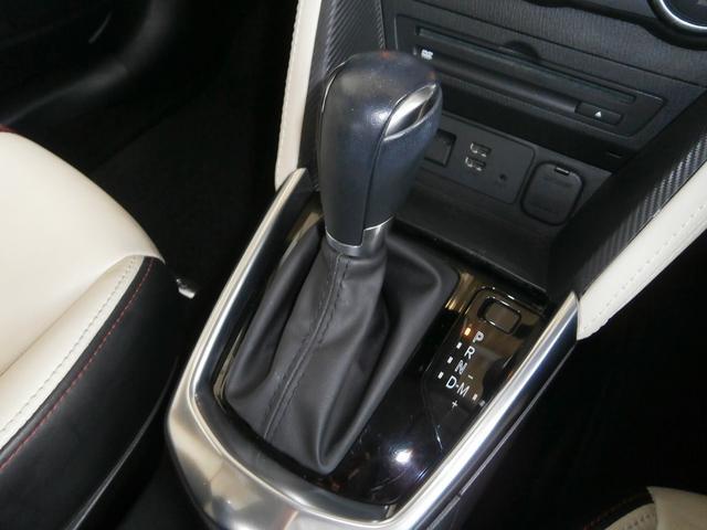 XDツーリング Lパッケージ 当社新車販売下取りワンオーナー ブレーキサポート オートクルーズ パドルシフト LEDライト バックカメラ 革シート 16アルミ(11枚目)