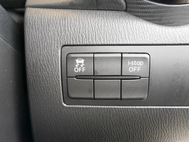 XDツーリング Lパッケージ 当社新車販売下取りワンオーナー ブレーキサポート オートクルーズ パドルシフト LEDライト バックカメラ 革シート 16アルミ(15枚目)