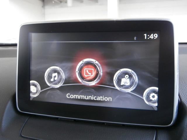 XDツーリング Lパッケージ 当社新車販売下取りワンオーナー ブレーキサポート オートクルーズ パドルシフト LEDライト バックカメラ 革シート 16アルミ(21枚目)